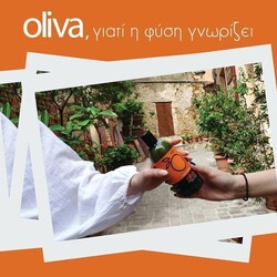 Our partners at Oliva believe that nature knows best. We say that greek nature knows even better.  #wedelivergreece #chicgreekgifts Explore more gift ideas on our website: shorturl.at/aKLM0
